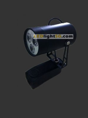 3watt Track Light
