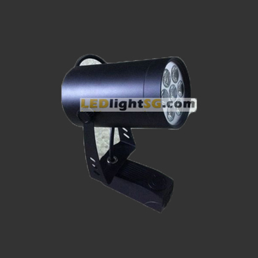 7watt LED Track Light SIde View