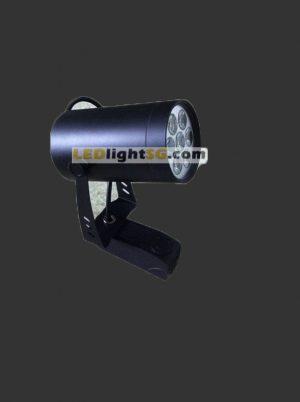 7watt LED Track Light SIde View