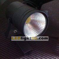 7watt LED COB Track Light