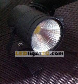 7watt LED COB Track Light