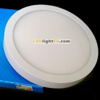 24watt surface panel ceiling light white